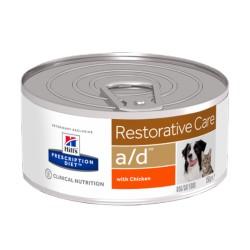 HILL'S canine diet A/D umido156gr.