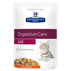 HILL'S feline diet I/D umido 85GR.